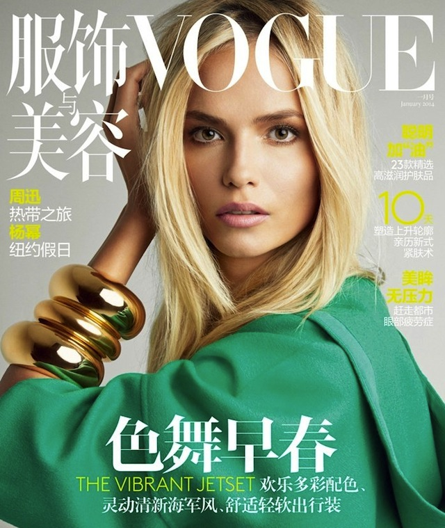 natasha-poly-vogue-cover